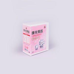 康光-盒-斜