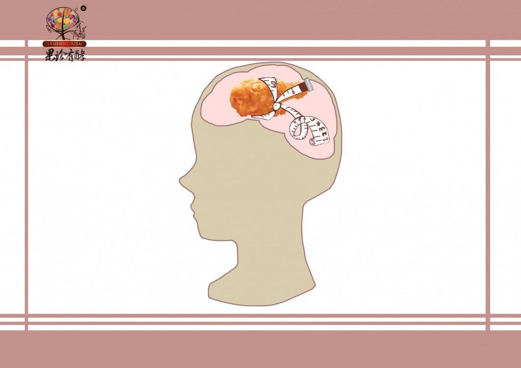 腦袋影響飲食、減重