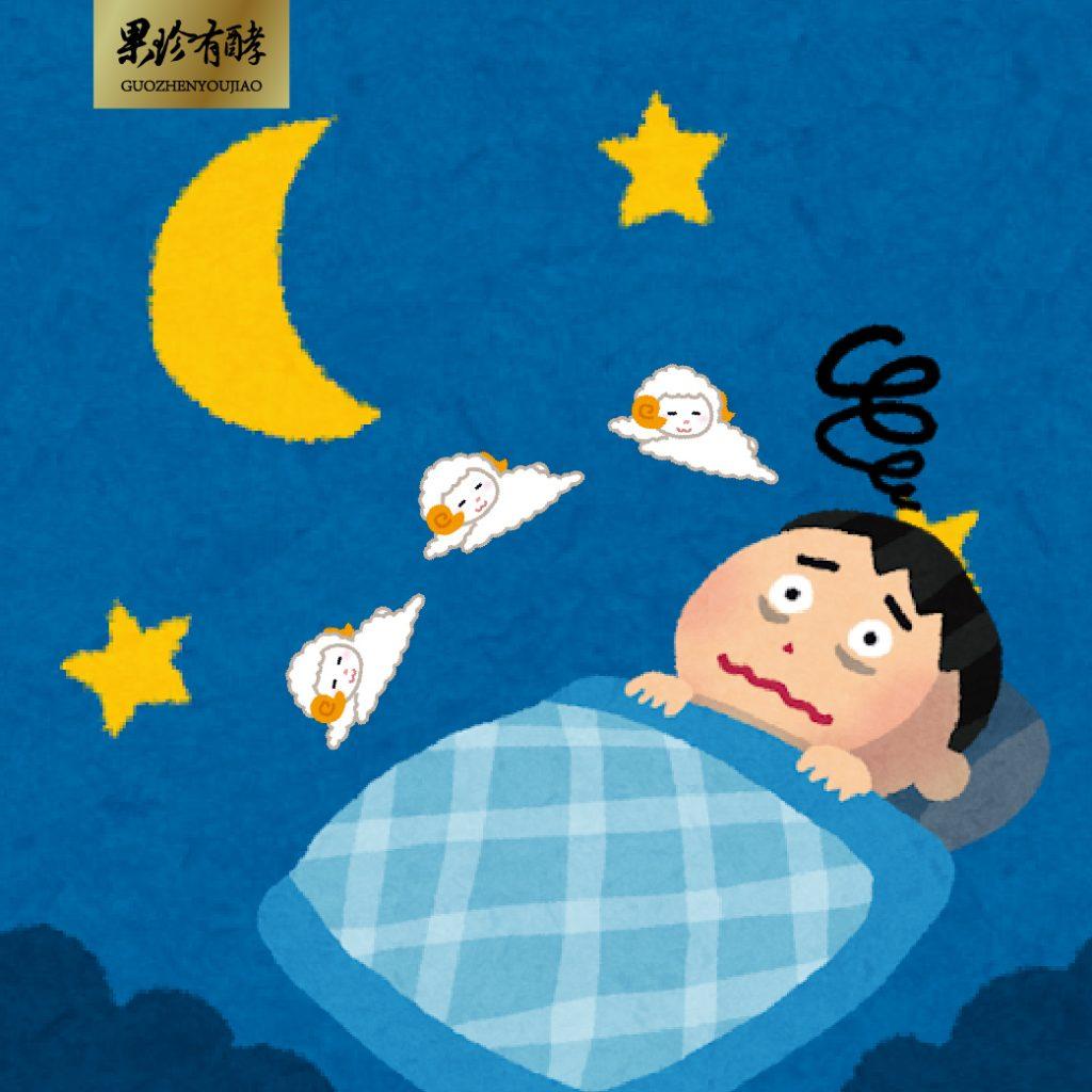 失眠示意圖