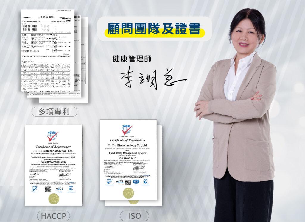 酵瞬酵素粉_8