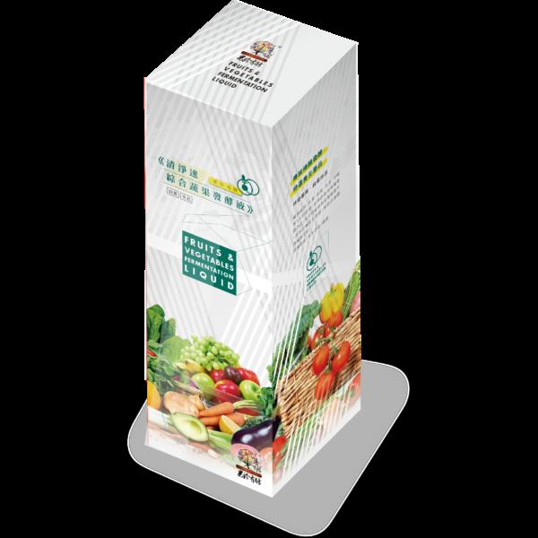 綜合蔬果發酵液