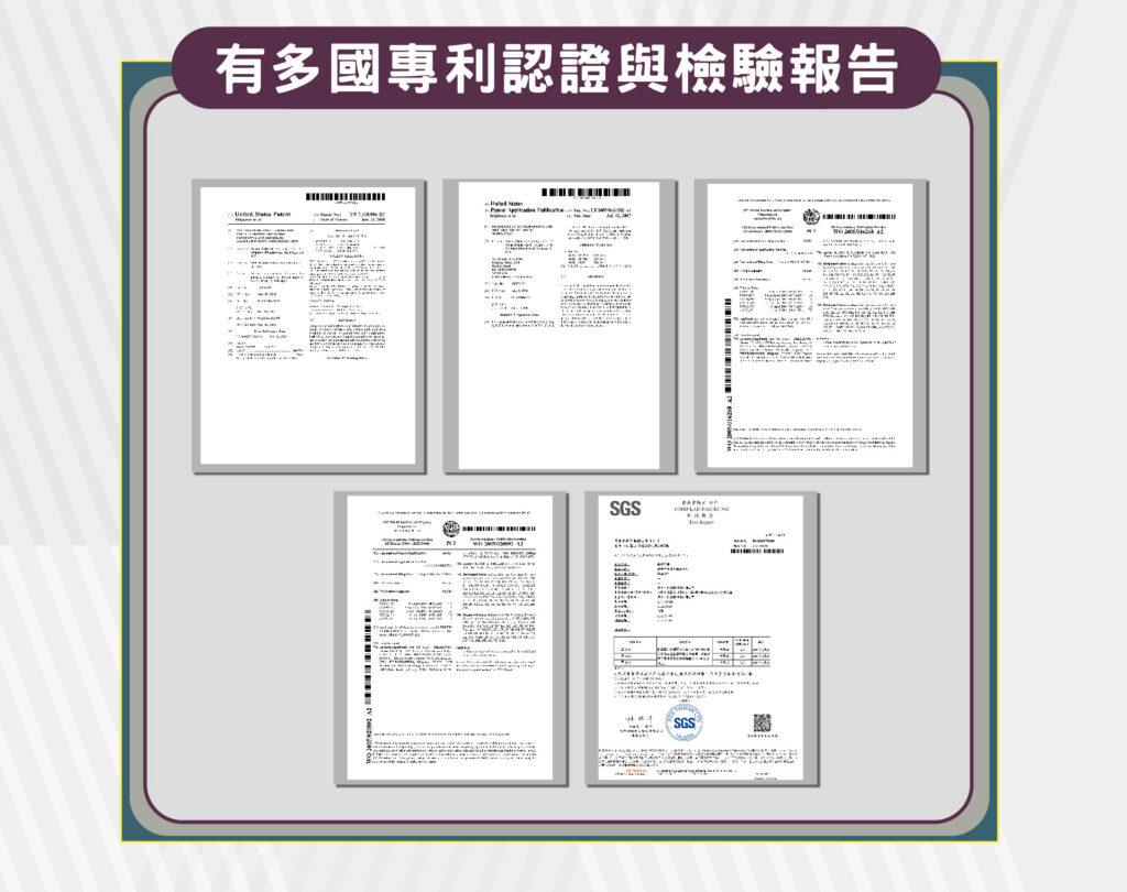 白藜蘆醇複合膠囊_6